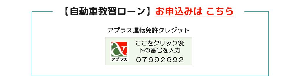 bnr_181004_02